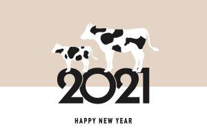 2021年が明けて考えること
